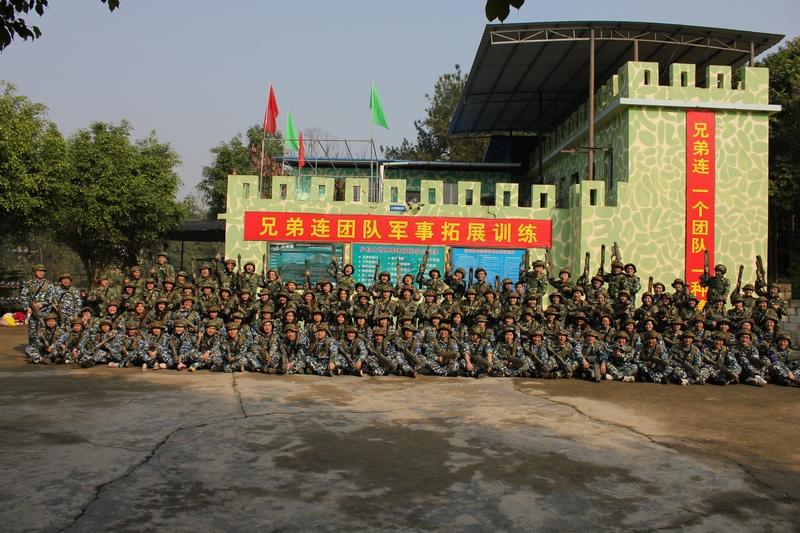 众益团队军事拓展训练