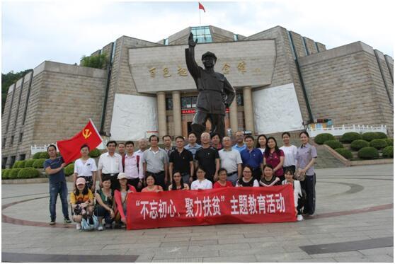 """""""不忘初心,聚力扶贫""""主题教育活动--参观百色起义纪念馆"""
